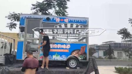 惠福莱移动式餐车价格怎样