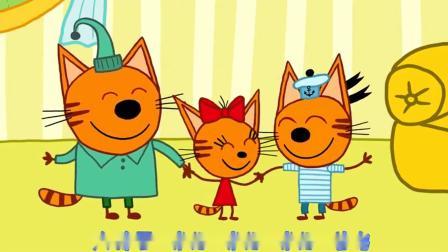 咪好一家:每个小猫咪都会跳舞,除了可怜的布丁什么也不会