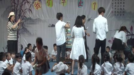 2020蓝弘幼儿园大班毕业典礼