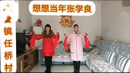 八台镇疫情宣传快板小视频.mp4