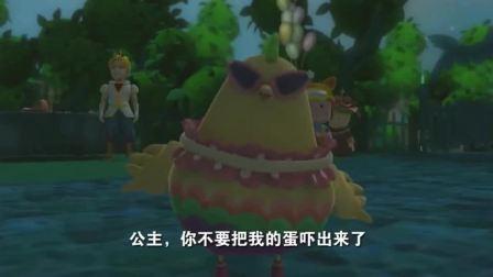 猪猪侠:这是谁假的狗宝宝,打扮的真像衣冠禽兽!