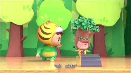 【改编版】第三季 第14集 我是一棵树