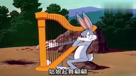 兔八哥还真是多才多艺,真是太有才了!