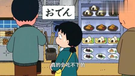 樱桃小丸子:小丸子一家吃乌冬面,爷爷和小丸子都很喜欢吃!