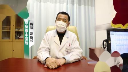 心理医生免费咨询-南京脑康中医院
