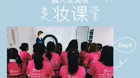 福建福州哪家新娘化妆培训学校教的最好?