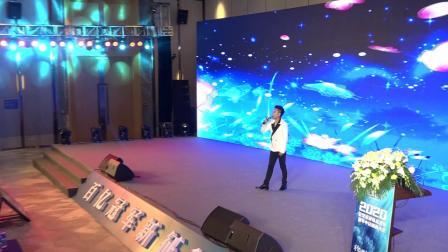 有缘在苏州金鸡湖国际会议中心演唱《酒醉的蝴蝶》mp4