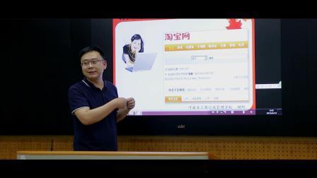 河南省工商行政管理学校2020年新版宣传片