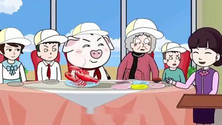 猪屁登:澳龙帝王蟹鲍鱼端上来,奶奶小宝饱到想吐不会抢,屁登富贵慢慢吃