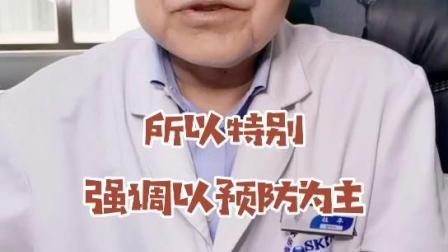 西安银屑病医院,西安治疗银屑病哪医院效果好,西安北方皮肤病医院
