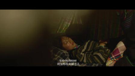 彝族电影《远方》完整版