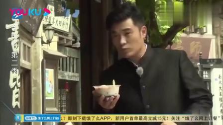奔跑吧:陈赫吃完面喝完汤,搭配上冰激凌,把大家都看馋了!