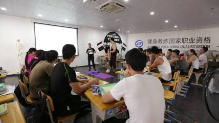 上海健身教练培训机构排名