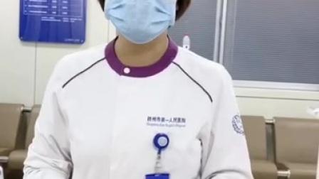 点眼药水的正确方法——杭州市第一人民医院胡勇平