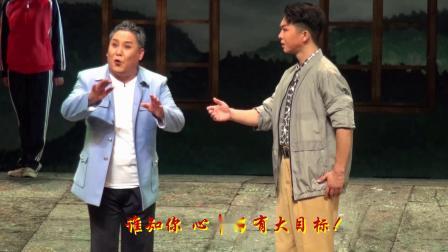 曲剧【守望.好 咱俩一块说...】一折(字幕版)演唱:著名曲剧表演艺术家国家一级演员郝士强(卧龙老高摄制)。