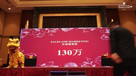 宁波香格里拉月饼销售誓师大会