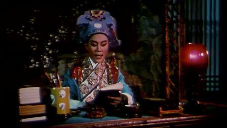 【戏曲_爱情】梁山伯与祝英台(1954)【高清】