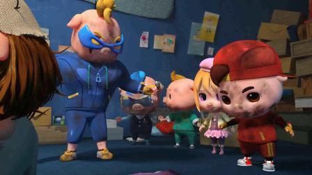 猪猪侠:真是祸从口出,迷糊博士张口就来,直接暴露了身份!