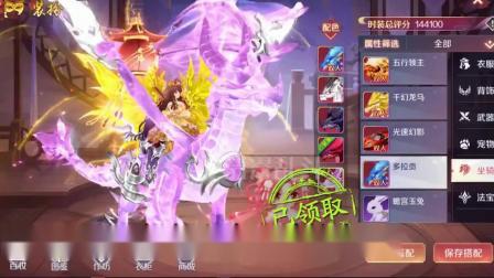 超变版和风妖灵手游,上线送天姬宝宝,无限进化!一天战力900w+