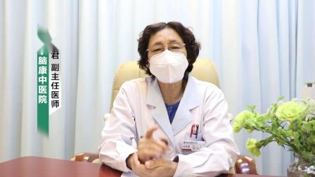 【名医专访】南京脑康中医院张秀君:南京什么医院看儿童抽动症?