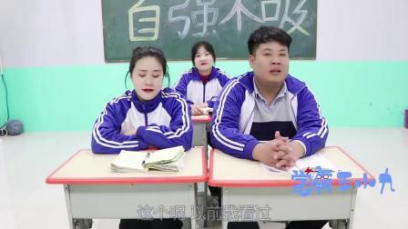 学霸王小九:老师让学生模仿动画人物跳舞,没想女学霸跳了一个皮卡丘!真好看