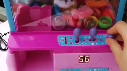 佩奇乔治玩娃娃机游戏,乔治先抓娃娃,乔治能抓到娃娃吗?
