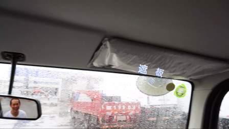 福田欧马可S1 160马力国六冷藏车驾驶室