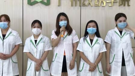 广州哪里可以学纹绣广州半永久半永久纹眉培训学校哪家正规