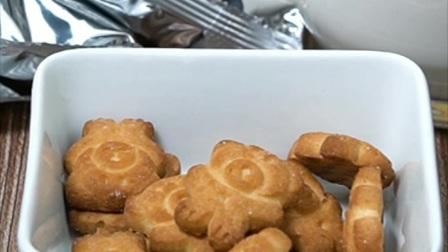 电商视频小熊饼干来一份