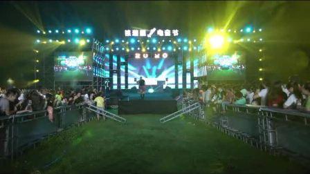 蚌埠花博园2020年核潜艇电音节