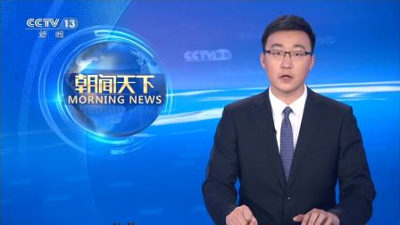 最新消息·那曲:尼玛县发生6.6级地震 震中人烟稀少
