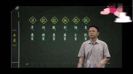 宋玉明讲舌诊,每个临床医生必备诊病技能!