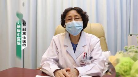 【名医专访】南京脑康中医院张秀君:中国最好的儿童抽动症医院是哪家