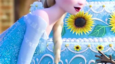 雪宝偷吃安娜生日蛋糕