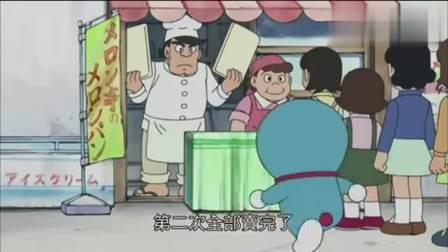 哆啦A梦:没抢到菠萝面包,还想靠道具争夺,幸好及时收手