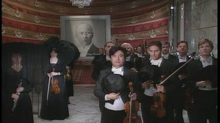 普罗科菲耶夫《古典交响曲》第3乐章