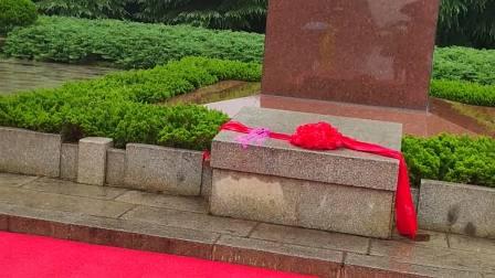 湖南省湘潭市韶山旅游刘少奇纪念馆视频