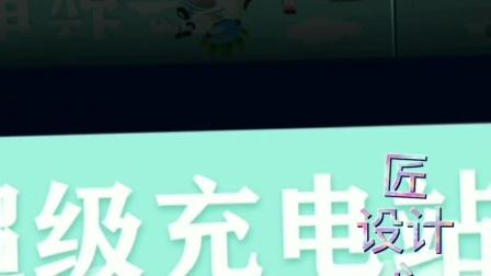 神鸟手绘壁画装饰,上海街道(特来电新能源充电庄)