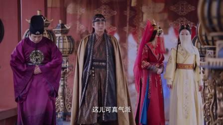 明月照我心:王爷不想迎娶和亲公主,不料一见到公主本人,当场看得眼睛都直了