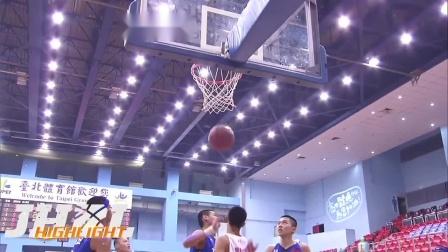 台湾初中篮球决赛
