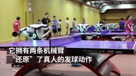 全球首台人工智能机器人发球机在中国乒乓球学院诞生,可做为专业陪练——转自微博