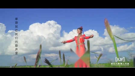 2017一曲草原天籁《草原在哪里》太美了,来到草原就听这首歌