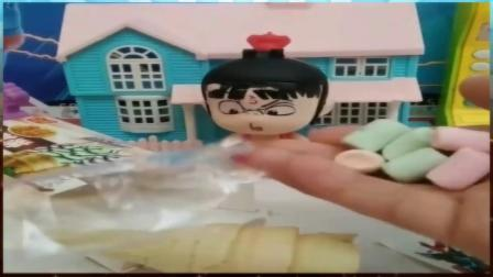 葫芦娃买了做冰激凌的材料,自己做了一个冰激凌,不料没成功