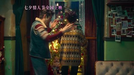 电影《我在时间尽头等你》七夕上映  2020第一场爱情电影你想和谁看?.mp4