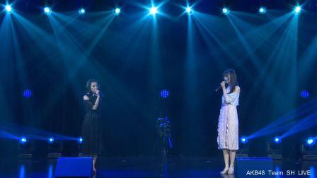 【AKB48】TeamSH 《缩略图》公演 (20200725)午场