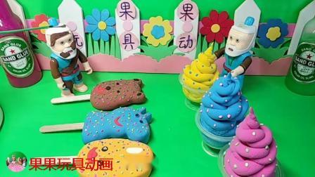 两个老顽童吵架互不相让,冰激凌和雪糕怎么就不能吃了?