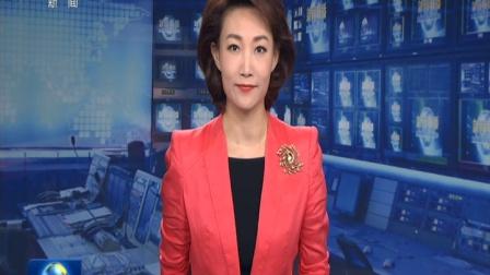 央视新闻联播 2020 《柳叶刀》:中国防控疫情经验值得学习
