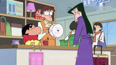 蜡笔小新:小新帮松阪老师变卖二手物品,松阪老师请小新吃冰淇淋