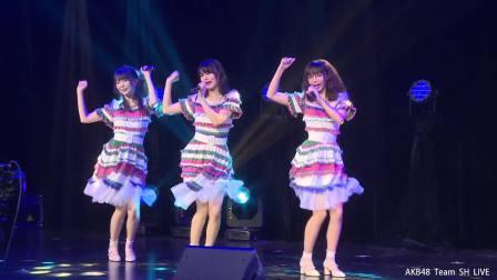【AKB48】TeamSH 《缩略图》公演 (20200725)晚场