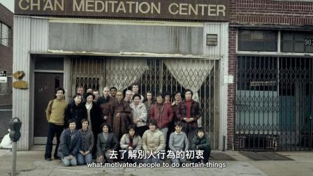 Master Sheng Yen (2019)【本來面目】台灣預告